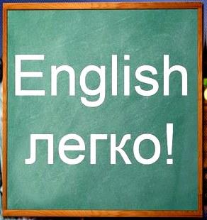 Английский язык от начального уровня до международного сертификата