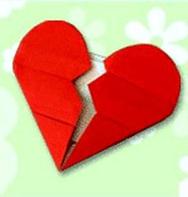 Оригами - Разбитое сердце
